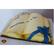 Абитуриентска торта